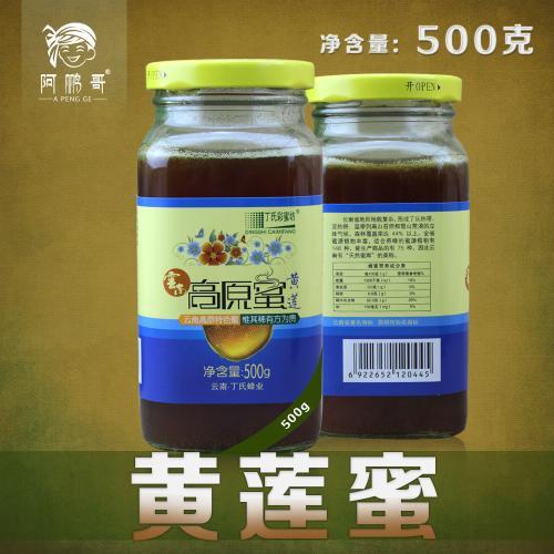 土黄连蜂蜜的营养成分和功能
